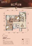 珠江・云锦3室2厅2卫0平方米户型图