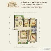 源昌・君悦山3室2厅2卫142--153平方米户型图