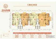 逸景新城4室2厅3卫179平方米户型图