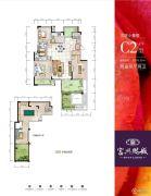 富兴鹏城2室2厅2卫143平方米户型图