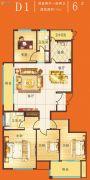 义乌城4室2厅2卫176平方米户型图