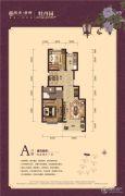银丰唐郡・牡丹园2室2厅1卫97平方米户型图