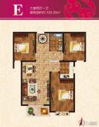溪城华府3室2厅1卫109平方米户型图