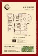 苏建名都城4室2厅2卫164平方米户型图