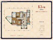 中德英伦联邦3室2厅2卫122平方米户型图