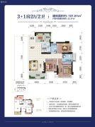 金悦澜湾&江南铜锣湾(商业)3室2厅2卫101平方米户型图