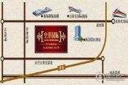 空港国际交通图