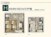 南沙奥园2室2厅1卫95--96平方米户型图