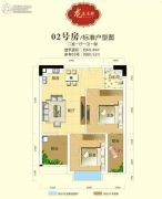 龙泉名都三期2室1厅1卫60平方米户型图