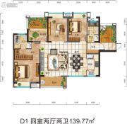 盈丰国际4室2厅2卫139平方米户型图