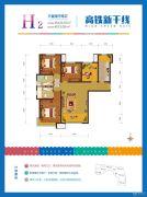 高铁新干线3室2厅2卫124平方米户型图