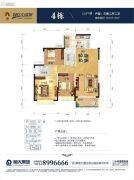 恒大绿洲3室2厅2卫127平方米户型图