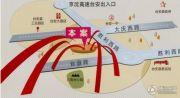 台安义乌商贸城交通图