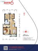 东方太阳城3室2厅1卫96平方米户型图
