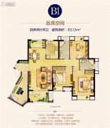 香开新城4室2厅2卫115--116平方米户型图