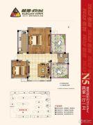林海尚城2室1厅1卫93平方米户型图