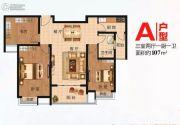 大唐凤凰府3室2厅1卫107平方米户型图