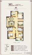 万泰时代城3室2厅2卫130平方米户型图