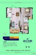 滨江花园2室2厅1卫75--79平方米户型图