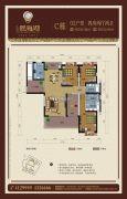 天润・碧海湾4室2厅2卫192平方米户型图