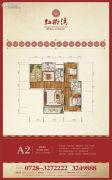 红树湾2室2厅2卫106平方米户型图