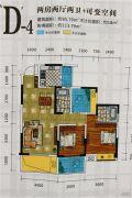 天立学府华庭2室2厅2卫95--113平方米户型图