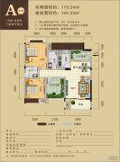 天柏丽都2室2厅2卫105--119平方米户型图