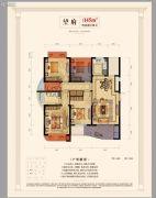 义乌中央城4室2厅2卫145平方米户型图