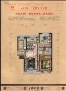 丽景中央城2室2厅1卫91平方米户型图
