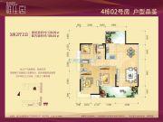 雅仕居3室2厅2卫0平方米户型图