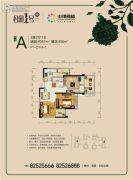 中环国际2室2厅1卫0平方米户型图