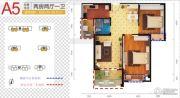 福星惠誉东湖城2室2厅1卫85--86平方米户型图