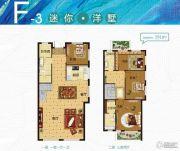 银座广场4室3厅2卫191平方米户型图