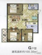 盛锦花园3室2厅1卫100平方米户型图