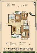 新华联青年城3室2厅2卫107平方米户型图