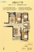 金紫世家4室2厅2卫149平方米户型图