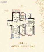 金象・朗诗红树林4室2厅2卫130平方米户型图