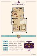 碧桂园招商凤凰城3室2厅1卫83平方米户型图