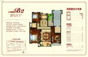 润园小区3室2厅1卫115平方米户型图