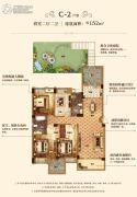 汇悦天地4室2厅2卫152平方米户型图