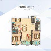 百汇国贸中心3室2厅2卫136平方米户型图