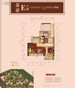 星河丹堤花园4室2厅1卫94平方米户型图