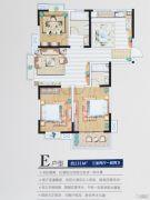纵观天下都城3室2厅2卫131平方米户型图