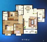 半山豪苑3室2厅2卫116平方米户型图