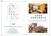 沈阳・汇鑫山庄5室3厅5卫0平方米户型图