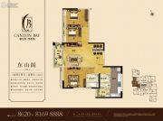 新世界凯粤湾3室2厅2卫123平方米户型图