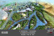 三沙源国际生态文化旅游度假区看图说房