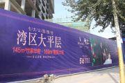 阅海湾新华联广场外景图