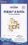 珠江・愉景新城2室2厅1卫89平方米户型图