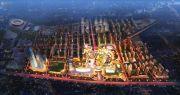 中国MALL・城市之星规划图
